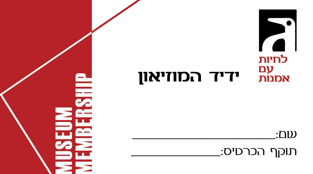 Side-1h