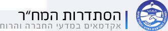 logo-machar_0