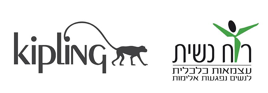 logos_864px