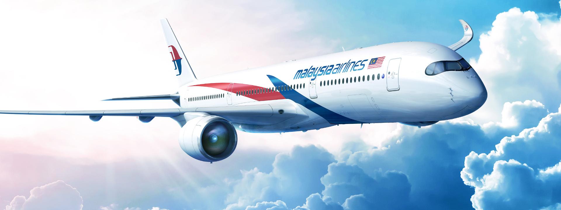 MH_A330-300_...