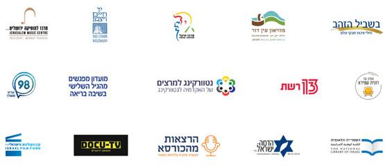 logos_800_0