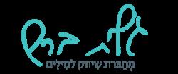 galit_logo_4