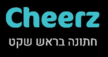 Cheerz_logo_01