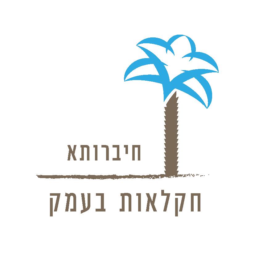 logo_haklaut...