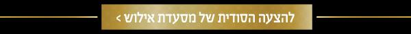 Ilush_banner...