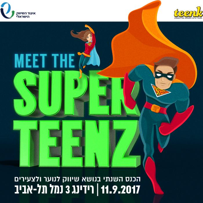 SuperTeenz_2